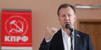 Денис Вороненков. Denis Voronenkov. Главные новости сегодня