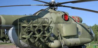 Ми-8ППА. Главные новости сегодня