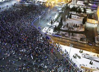Протесты в Бухаресте, Румыния. Главные новости сегодня