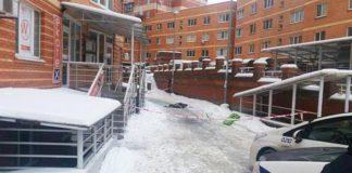 падение из окна на Срибнокильской. Главные новости сегодня