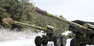 Артиллеристы. Армия Украины. Главные новости сегодня
