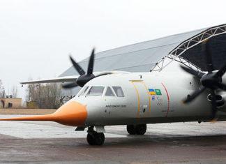 Легкий многоцелевой транспортный самолетАн-132D, Украина. Главные новости сегодня