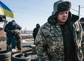блокада ОРДЛО и жулик Гришин. Главные новости сегодня