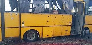 Автобус, расстрелянный артиллерией РФ под Волновахой (Украина). Главные новости сегодня