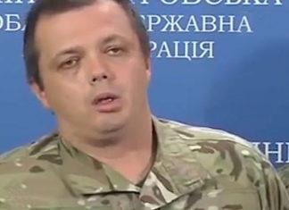 Константин Гришин (Семен Семенченко). Главные новости сегодня