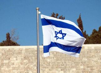 Израиль. Главные новости сегодня