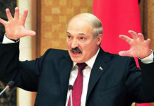 Вечный президент Беларуси Александр Лукашенко. Главные новости сегодня