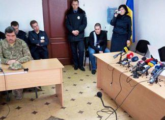 осуждение генерала Назарова по делу Ил-76. Главные новости сегодня