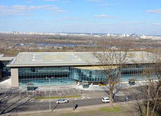Конгрессно-выставочный центр Парковый. Главные новости сегодня
