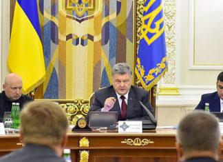Совет национальной безопасности и обороны Украины. Главные новости сегодня