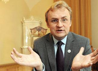 Мэр Львова Андрей Садовой. Главные новости сегодня