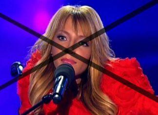 СБУ запретила въезд в Украину российской певице Самойловой. Главные новости сегодня