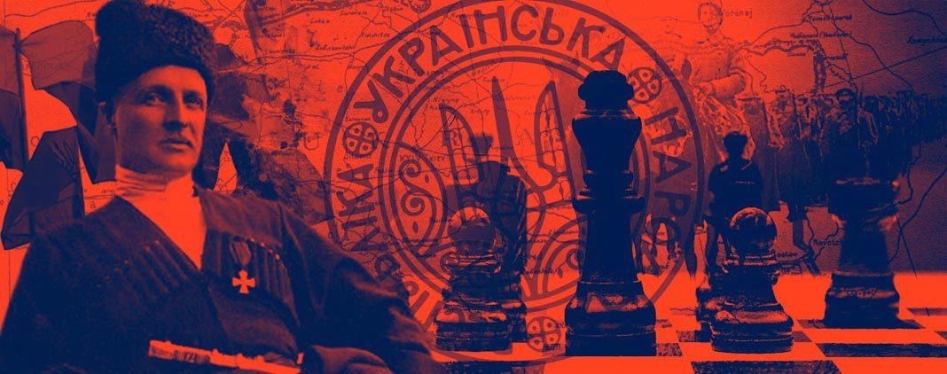 Гетьман Скоропадский. История Украины. Главные новости сегодня