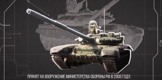 российский танк Т-72Б в Украине. Главные новости сегодня