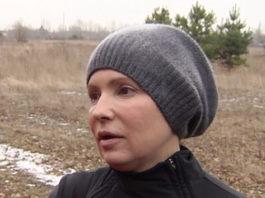 Юлия Тимошенко. Главные новости сегодня