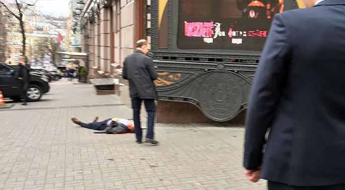 Киев. Убит Вороненков. Главные новости сегодня