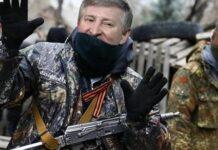 Ахметов террорист. Главные новости сегодня