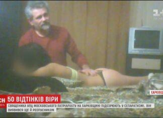 опо Каневский, сепаратист и извращенец