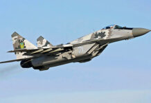 МиГ-29 ВВС Украины. Главные новости сегодня