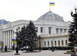 Верховная Рада Украины. Главные новости сегодня