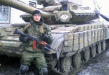 Российская гибридная армия в Украине. Главные новости сегодня