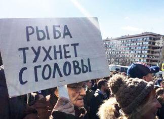 протест против коррупции в России. Главные новости сегодня