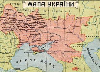 карта Украины. Главные новости сегодня