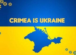 Crimea is Ukraine. Крым - это Украина. Главные новости сегодня