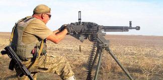 пулемет ДШК на треноге. Главные новости сегодня