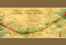 газопровод Дашава-Москва. Главные новости сегодня