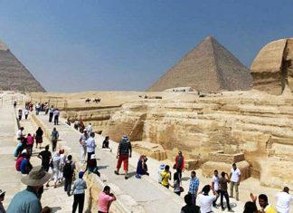 Египет. Главные новости сегодня