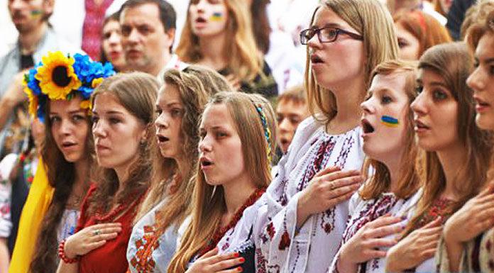Гимн Украины. Главные новости сегодня