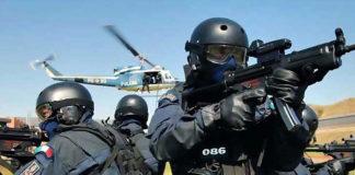 Дивизион специальных операций полиции Италии NDCS. Главные новости сегодня