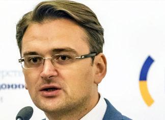 Дмитрий Кулеба. Главные новости сегодня