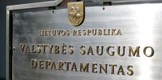 Государственный департамент безопасности Литвы. Главные новости сегодня