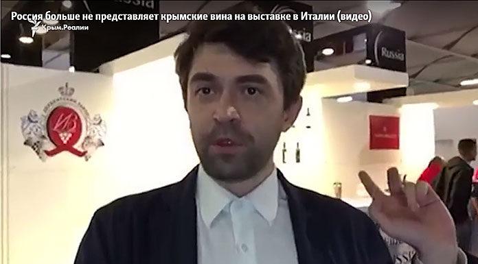 Алексей Любецкий и пустой российский стенд для крымских вин. Главные новости сегодня