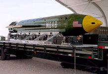 Бомба GBU-43 (MOAB), США. Вес 9,5 тонн. Главные новости сегодня