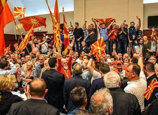 парламент Македонии, протест. Главные новости сегодня. Новости Украины, Европы и мира. HeadNews