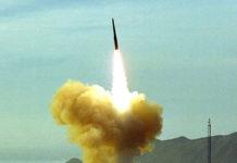 Старт межконтинентальной баллистической термоядерной ракеты Minuteman-III, США. Главные новости сегодня. Новости Украины, Европы и мира. HeadNews