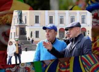 Одесса, Рабинович и Труханов. Главные новости сегодня