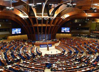 Парламентская ассамблея совета Европы. Главные новости сегодня. Новости Украины, Европы и мира. HeadNews