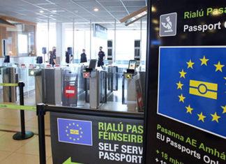 паспортный контроль. Главные новости сегодня
