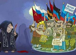 Бесы путинизма. Главные новости сегодня