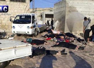 жертвы в Сирии. Главные новости сегодня