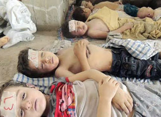 дети Сирии. Главные новости сегодня