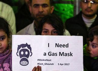 Химическое оружие в Сирии. Главные новости сегодня