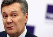 Янукович. Главные новости сегодня. Новости Украины, Европы и мира. HeadNews