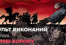 анимационный сериал по Кобзарю Тараса Шевченко. Главные новости сегодня