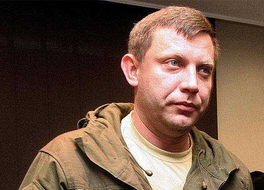 Путинский террорист Захарченко. Главные новости сегодня