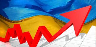 экономика Украины, рост. Главные новости сегодня